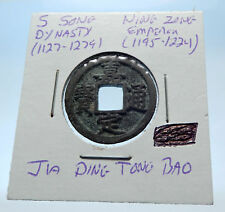 1195AD CHINESE Southern Song Dynasty Genuine NING ZONG Cash Coin of CHINA i72560