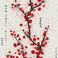 papier peint japonais en vente ebay