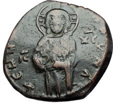 JESUS CHRIST Class C Anonymous Ancient 1034AD Byzantine Follis Coin CROSS i68067