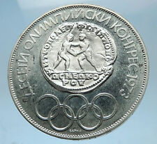 1975 BULGARIA 10th OLYMPIC Congres Silver Coin w ANCIENT WRESTLERS i68571