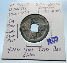 1086AD CHINESE Northern Song Dynasty Antique ZHE ZONG Cash Coin of CHINA i71555