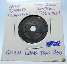 1736AD CHINESE Qing Dynasty Genuine Antique GAO ZONG Cash Coin of CHINA i72242