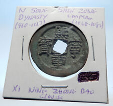 1068AD CHINESE Northern Song Dynasty Antique SHEN ZONG Cash Coin of CHINA i72979