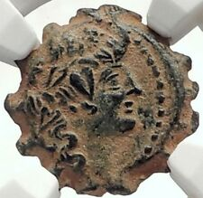 ALEXANDER II Zabinas Seleukid RARE R1 Ancient Greek Coin DIONYSUS NGC XF i68954