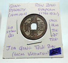 1022AD CHINESE Northern Song Dynasty Antique REN ZONG Cash Coin of CHINA i74696