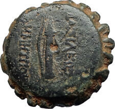 DEMETRIOS I Soter 162BC Seleukid Authentic Ancient Greek Coin ARTEMIS i75437