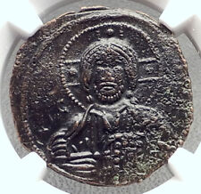 JESUS CHRIST Class A3 Anonymous Ancient 1020AD Byzantine Follis Coin NGC i72348