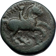 Philip II 359BC Olympic Games HORSE Race WIN Macedonia Ancient Greek Coin i69821