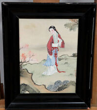 Chinesische Malerei Kraft Der Natur Peng Guo Lan Xishi De