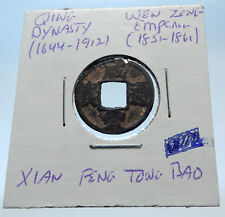 1851AD CHINESE Qing Dynasty Genuine Antique WEN ZONG Cash Coin of CHINA i72164