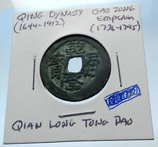 1736AD CHINESE Qing Dynasty Genuine Antique GAO ZONG Cash Coin of CHINA i72245