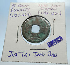 1195AD CHINESE Southern Song Dynasty Genuine NING ZONG Cash Coin of CHINA i71529