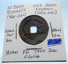 1086AD CHINESE Northern Song Dynasty Antique ZHE ZONG Cash Coin of CHINA i72503