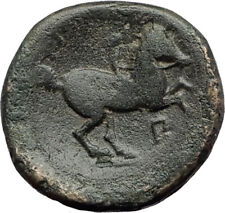 Philip II 359BC Olympic Games HORSE Race WIN Macedonia Ancient Greek Coin i64613