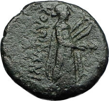 KOLOPHON in IONIA 50BC Poet Homer of ODYSSEY Apollo Ancient Greek Coin i70048