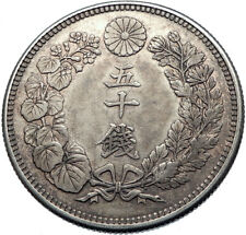 1915 JAPAN Emperor TAISHO / YOSHITO 50 Sen Antique Silver JAPANESE Coin i73781