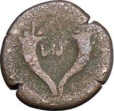 HADRIAN 117AD Alexandria Egypt Obol Cornucopia Genuine Ancient Roman Coin i50365