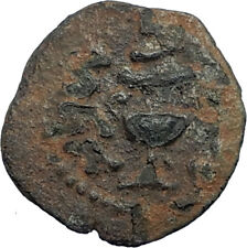 Authentic Ancient JEWISH WAR vs ROMANS 67AD Historical JERUSALEM Coin i67735