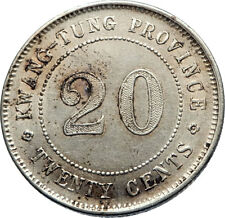 1922 CHINA Kwangtung Province Silver 20 Cents CHINESE Antique Coin i71909