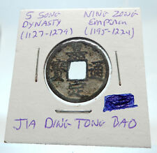 1195AD CHINESE Southern Song Dynasty Genuine NING ZONG Cash Coin of CHINA i75275