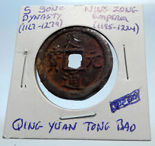1195AD CHINESE Southern Song Dynasty Genuine NING ZONG Cash Coin of CHINA i71512