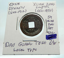 1821AD CHINESE Qing Dynasty Genuine Antique XUAN ZONG Cash Coin of CHINA i74657