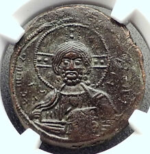 JESUS CHRIST Class A3 Anonymous Ancient 1020AD Byzantine Follis Coin NGC i72352