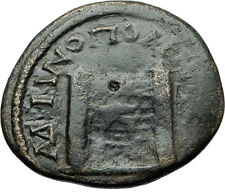 GORDIAN III Authentic Ancient Hadrianopolis Thrace Roman Coin CITY GATE i71035