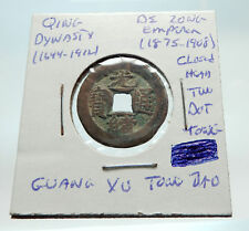 1875AD CHINESE Qing Dynasty Genuine Antique DE ZONG Cash Coin of CHINA i74652