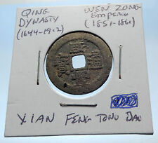 1851AD CHINESE Qing Dynasty Genuine Antique WEN ZONG Cash Coin of CHINA i72168