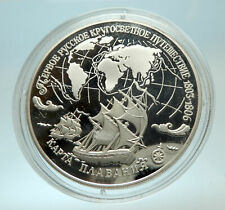 1993 RUSSIA Voyage around World Ships Genuine Silver Proof 3 Roubles Coin i76601