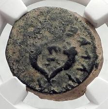 Mattathias (Mattatayah) Antigonus JEWISH Ancient Jerusalem LARGE Coin NGC i72623