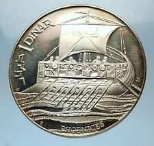 1969 TUNISIA History Proof Silver Dinar Coin w