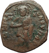 Constantine X & Eudocia Authentic Ancient Byzantine Coin w JESUS CHRIST i66561