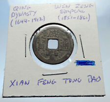 1851AD CHINESE Qing Dynasty Genuine Antique WEN ZONG Cash Coin of CHINA i71412
