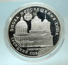 1992 RUSSIA Age of Enlightenment St Trinity Church Proof Silver 3 Coin i76605