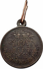 1856 Russia Medal of Nicolas I and Alexander II Monograms Russian PENDANT i69432