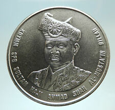 1984 Malaysia King Agong VII 25th Bank Anniversary Genuine Silver Coin i76765