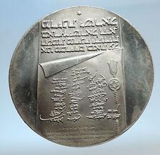 1973 ISRAEL Genuine Silver 10 LIROT Menorah 25th ANNIVERSARY Israeli Coin i74255