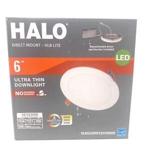 halo modern recessed lighting fixtures