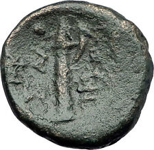 Thessalonica in Macedonia 148BC Ancient Greek Coin ARTEMIS w BOW & QUIVER i63134