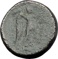 PERGAMON in Mysia Genuine  133BC Authentic Ancient Greek Coin ATHENA NIKE i63063