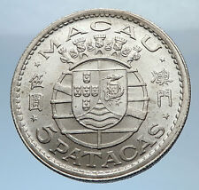 1952 MACAU under PORTUGAL Silver 5 PATACAS with Coat of Arms Vintage Coin i71875