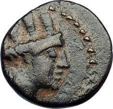 ARADOS in PHOENICIA Authentic Ancient 206BC Greek Coin TYCHE GALLEY Ship i70751