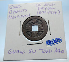 1875AD CHINESE Qing Dynasty Genuine Antique DE ZONG Cash Coin of CHINA i72218