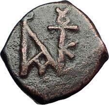 JUSTIN II 565AD Pentanummium Nicomedia Authentic Ancient Byzantine Coin i71136
