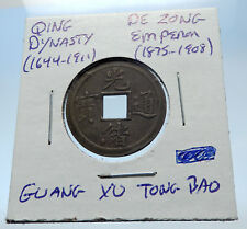 1875AD CHINESE Qing Dynasty Genuine Antique DE ZONG Cash Coin of CHINA i72203