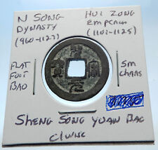 1101AD CHINESE Northern Song Dynasty Antique HUI ZONG Cash Coin of CHINA i72507