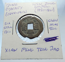1851AD CHINESE Qing Dynasty Genuine Antique WEN ZONG Cash Coin of CHINA i71410