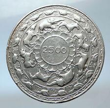 1957 - CEYLON now SRI LANKA UK Queen Elizabeth II Silver 5 RUPEES Coin i73852